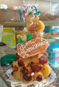 Gâteau d'anniversaire à votre pâtisserie de Montastruc